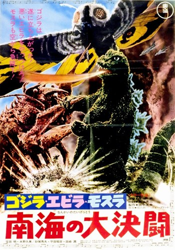 Godzilla Vs Mothra  Wall Poster