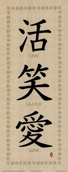Live, Laugh, Love  Fine-Art Print