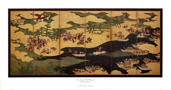 Battle at Yashima  Fine-Art Print