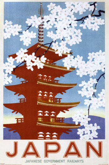 Japan Railways (Blossom)  Wall Poster